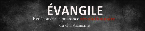 Introduction-Évangile Image